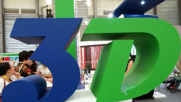 3D printing show on the international printing week on july 3-6,shanghai