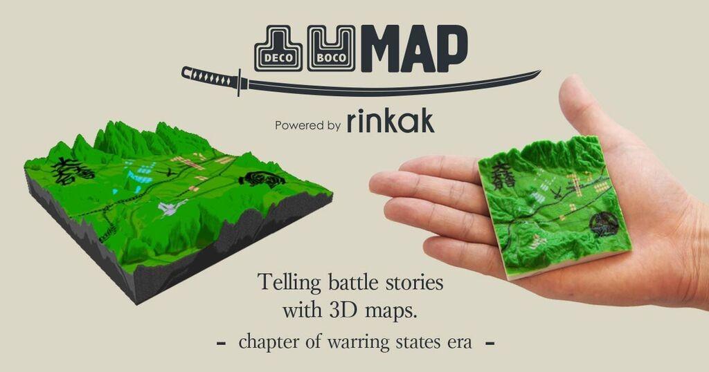 3D printing map