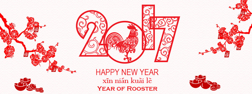 in the chinese lunar calendar year 2017 is the year of the rooster a very proud and confident bird that carries itself with dignity - Happy Lunar New Year In Chinese