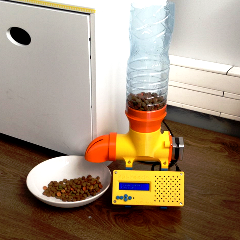 pet feeder feeds your pet when you are not in home.