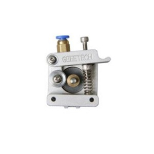 MK8 Extruder Aluminum feeder Kit for 1.75mm filament