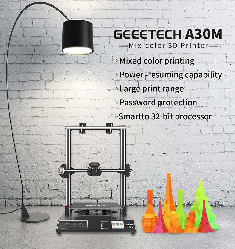 Geeetech A30M