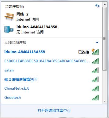 IP1.png