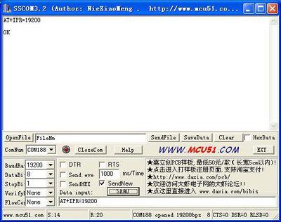 Arduino GPRS Shield - Geeetech Wiki